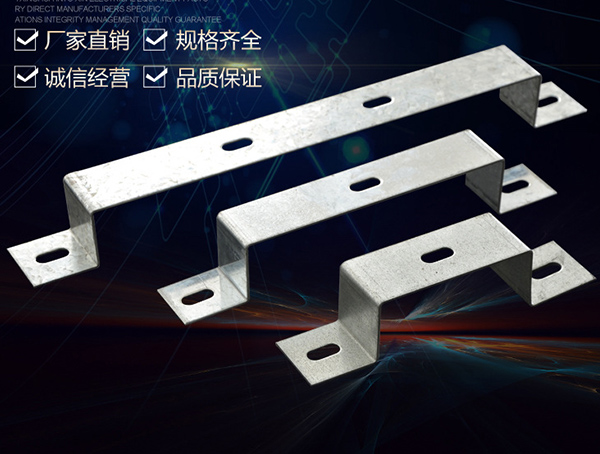 桥架立式支架